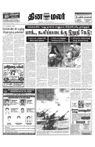 Dinamalar Front Page 02 Jun 1999