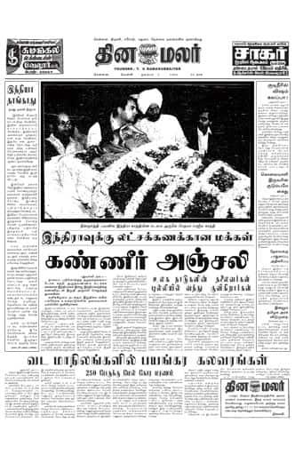Dinamalar Front Page 02 Nov 1984