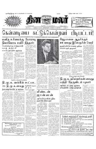 Dinamalar Front Page 21 Nov 1963